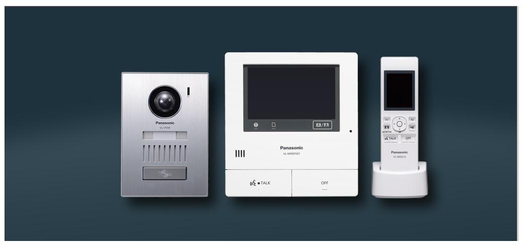 Wireless Video Intercom Solution